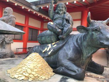 佐賀県・熊本県の封印権を取得